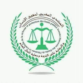 المنتدى المغربي لحقوق الإنسان يطالب باحترام الحقوق الدستورية للأساتذة المتعاقدين