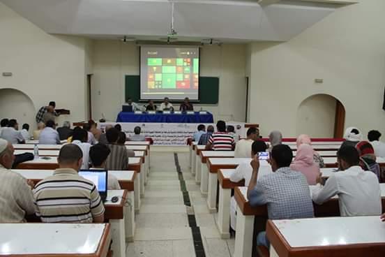 لقاء دراسي بكلية العلوم والتقنيات بالرشيدية