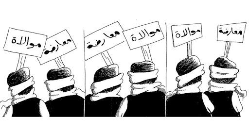 أدمينو: أتفهم مطلب أوجار باعتماد التصويت الإجباري.. والديمقراطية حل لتجاوز الأزمة