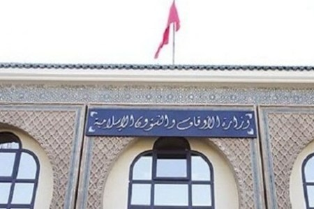 رسميا : الإعلان عن فتح المساجد بالمملكة المغربية .