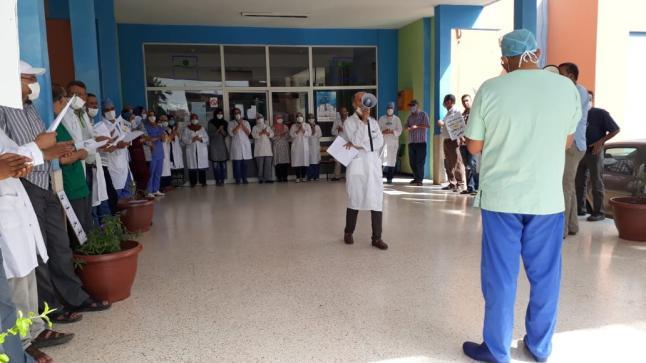 الحرمان من الإجازة السنوية يخرج الشغيلة الصحية للإحتجاج