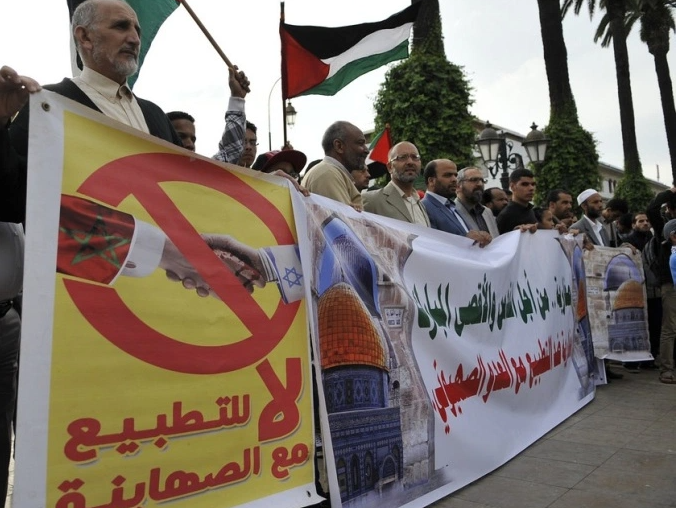 """عشرات الجمعيات المغربية تدعو لوقفة """"فلسطين أمانة والتطبيع خيانة"""""""