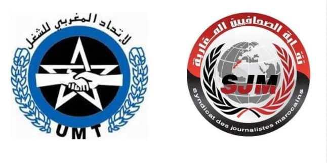 نقابة الصحافيين المغاربة تطالب المجلس الوطني للصحافة البث في الملفات العالقة