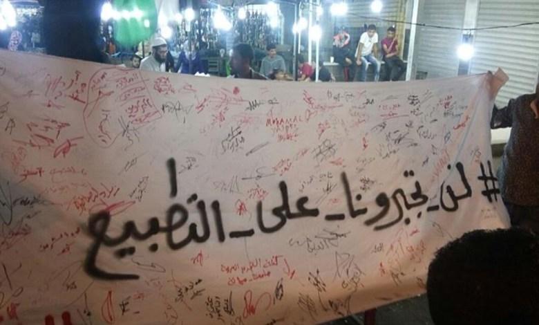 لماذا تتفادى الأحزاب المغربية التعليق على السلام مع إسرائيل؟