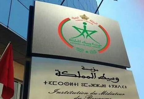"""شكاوى وتظلمات أفراد الجالية المغربية بالخارج على رأس ملفات """"الوسيط"""" في 2019"""