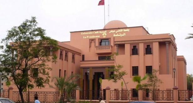 جامعة مراكش تكرّم أساتذة حاصلين على جوائز دولية