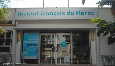 المعهد الفرنسي بطنجة وتطوان يستأنف الأنشطة الثقافية